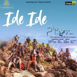Movie songs of Ide Ide song from Nee Jathaga