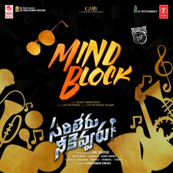 Mind Block From Sarileru Neekevvaru
