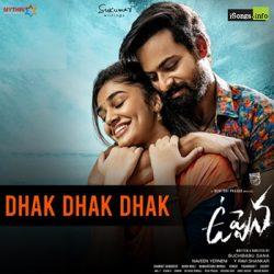 Movie songs of Dhak Dhak Dhak song from Uppena