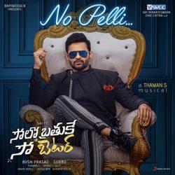 Movie songs of No Pelli From Solo Brathuke So Better