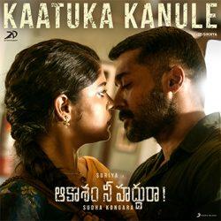 Movie songs of Kaatuka Kanule Mp3 song Download