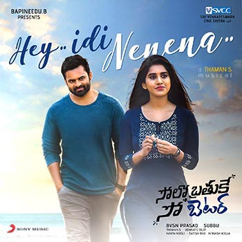 Hey Idi Nenena from Solo Brathuke So Better