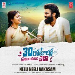 Movie songs of Neeli Neeli Aakasam song download