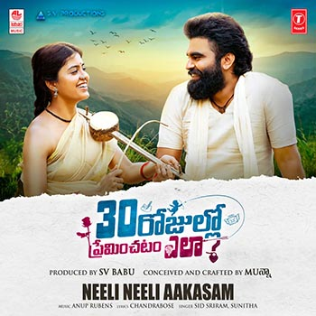 Neeli Neeli Aakasam song download