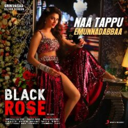 Movie songs of Naa Tappu Emunnadabbaa song from Black Rose