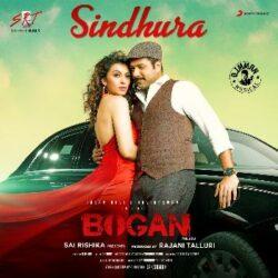 Sindhura song from Bogan (Telugu) - Naa Songs