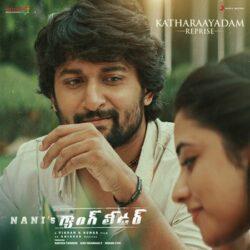 Movie songs of Katharaayadam Reprise From Gang Leader