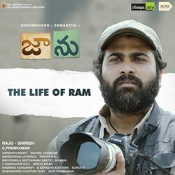 Movie songs of The Life of Ram song from Jaanu