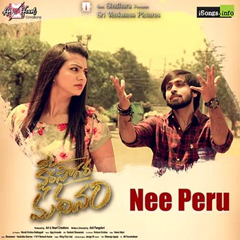 Nee Peru song from Ksheera Saagara Madhanam