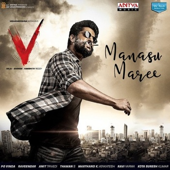 Manasu Maree song from V
