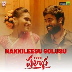 Movie songs of Nakkileesu Golusu from Palasa 1978