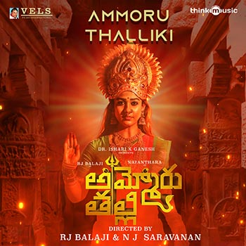 Ammoru Thalliki song download