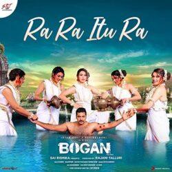 Movie songs of Ra Ra Itu Ra song from Bogan