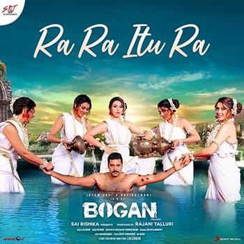 Ra Ra Itu Ra song from Bogan