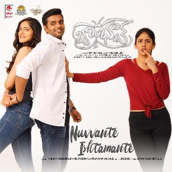 Nuvvante Ishtamante from Bombhaat