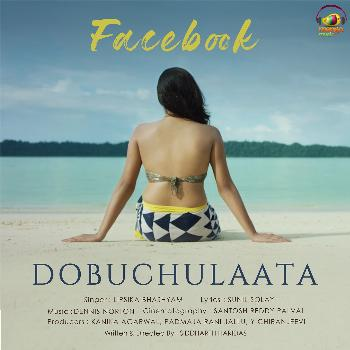 Facebook song from Dobuchulaata