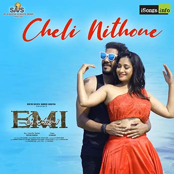 Cheli Nithone Song Download