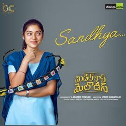 Movie songs of Sandhya song from Middle Class Melodies