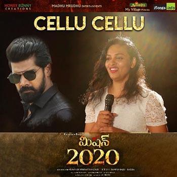 Cellu Cellu from mission 2020