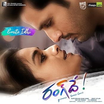 Emito Idhi song from Rang De