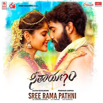Sree Rama Pathni mp3 song