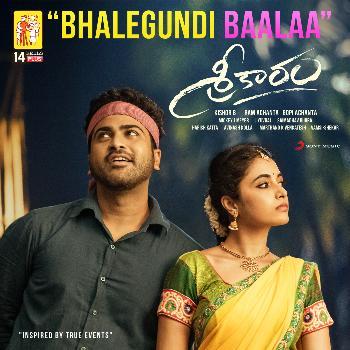 Bhalegundi Baalaa song download