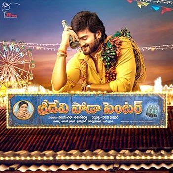 Sridevi Soda Center Theme download