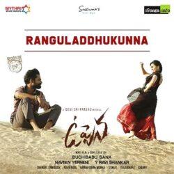 Movie songs of Ranguladdhukunna from Uppena