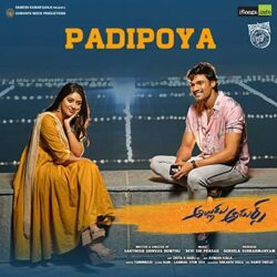 Movie songs of Padipoya song from Alludu Adhurs