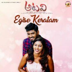 Movie songs of Egise Keratam from Atavi