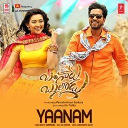 Movie songs of Yaanam song from Bangaru Bullodu