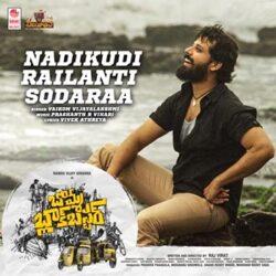 Movie songs of Nadikudi Railanti Sodaraa song
