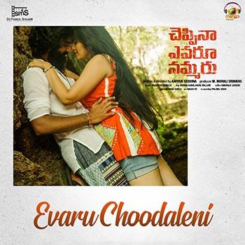 Evaru Choodaleni song download