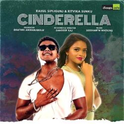 Movie songs of Cinderella song download