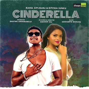 Cinderella song download