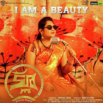 I Am A Beauty song download