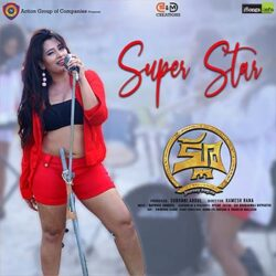 Movie songs of Super Star song from clue