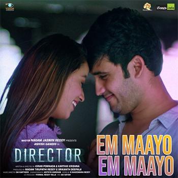 Em Maayo Em Maayo | Director