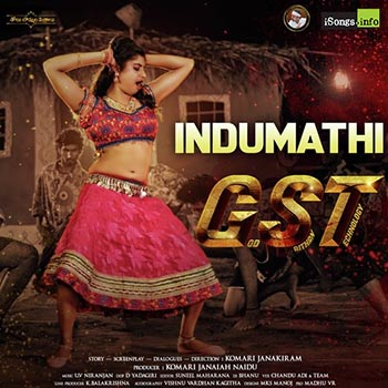 Indumathi song from GST