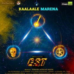 Movie songs of Kaalaale Marena from GST