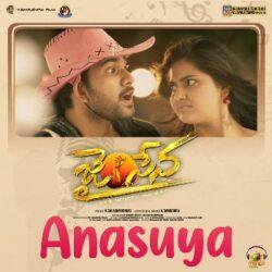 Movie songs of Anasuya song from Jai Sena