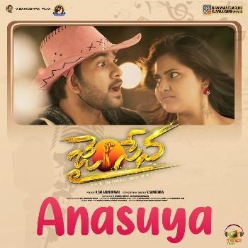 Anasuya song from Jai Sena