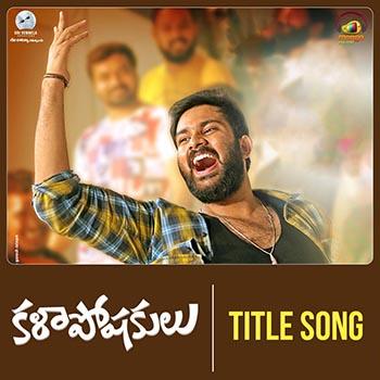 Kalaposhakulu title song