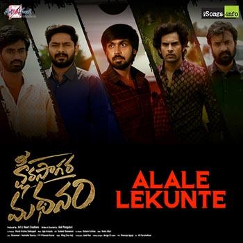 Alale Lekunte song download