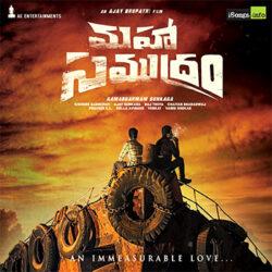 Movie songs of Maha Samudram naasongs