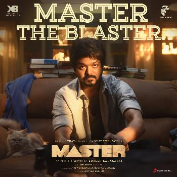 Master the Blaster song download