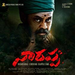 Movie songs of Naarappa songs download