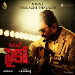 Movie songs of Ninne Thalachi Thalachi song