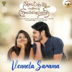 Movie songs of Vennela Sarama | Seethamahalakshmi