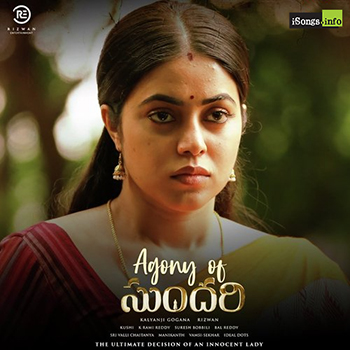 Agony Of Sundari song